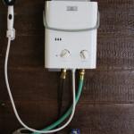 Prenosni grelnik vode brez rezervoarja Eccotemp L5